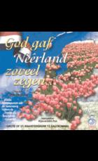 God Gaf Neerland Zoveel..