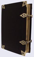Kanttekeningenbybel Antiek-bruin leer ko