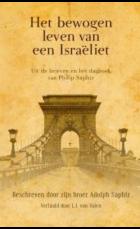 Bewogen leven van een israeliet
