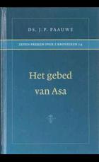 Gebed van Asa
