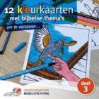 12 kleurkaarten dl3 met bijbelse thema's