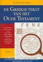 Griekse tekst vh ot genesis