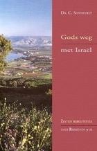 Gods weg met israel