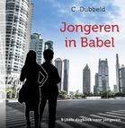 Jongeren in Babel.jpg