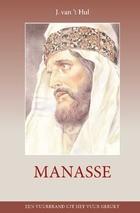 Manasse.jpg