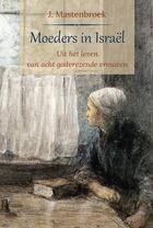 Moeders in Israël