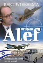 Operatie alef