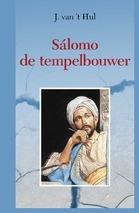 Salomo de tempelbouwer.jpg